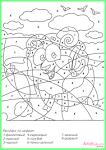 Игры для девочек бесплатно раскраски по цифрам