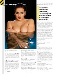 Nude Photos of Evgeniya Podberezkina TheFappening