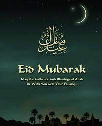 Ramadhan - Eid Mubarak - Adha Mubarak - Eid al-Adha - Muslim Holidays -  Ramadan - Ramadan Kareem - Laylat al Qadr