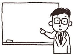 黒板と先生のイラスト ゆるかわいい無料イラスト素材集