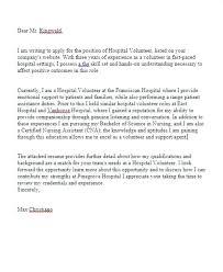 Cover Letter On Job Application Hospital Cook Cover Letter Job