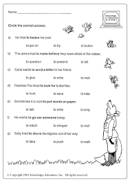 quiz on a verb to be for kids   tanomsri   Pinterest