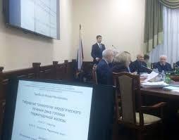 М М Тавобилов стал доктором медицинских наук  Тема диссертации М М Тавобилова на стыке нескольких медицинских специальностей хирургии онкологии и лучевой терапии При этом она крайне актуальна