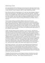 psychology self reflection essay essays edu essay