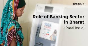 role of banking sector in bharat rural mp study role of banking sector