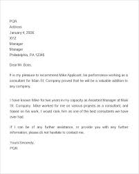 ins letter of recommendation ins letter of recommendation immigration reference letters 6 samples