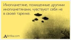 В ГПУ не нашли виновных за побег Клюева - Цензор.НЕТ 4392