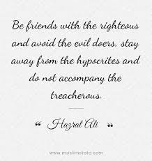 Hazrat Ali Quotes About Friendship MuslimState Simple Islamic Quotes For Friendship