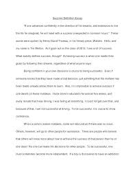 Sample Synthesis Essays Synthesis Essay Topic Example Recycling Sample Research Prompt Paper