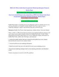 essay about international law rankings 2016