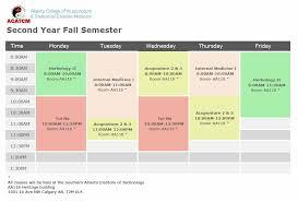 2017 18 Fall Semester Class Schedule