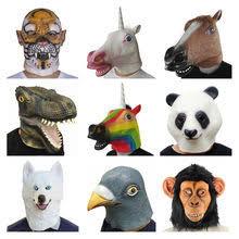 <b>Funny</b> Kid Mask