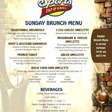 Sports Bar Menu Template And Inside Brunch Sunday – Pluggedn