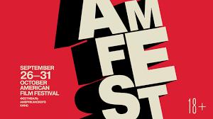AMFEST. 13-й фестиваль американского кино   Москва