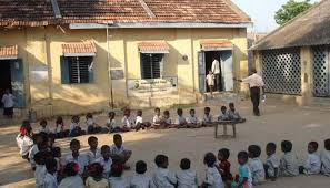 Image result for tnschool
