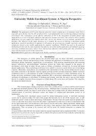sample of essay paper evaluation