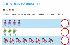 Immersion: Math Worksheets (Counting 1-20) – Creative Chinese