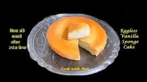 Eggless Cake Without Condensed Milk And Butter Free Video Search