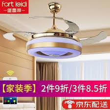 out of stock fort reti european ceiling fan bluetooth light smart fan light restaurant living room home modern