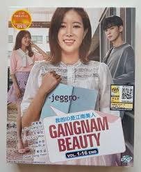 View My ID Is Gangnam Beauty (2018) TV Series poster on INDOXX1