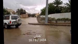 امطار الخرج 1434 تصوير سعود الضحوك الخرج اليوم - YouTube