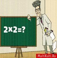 Помогите решить контрольную по вышей математике го курса  Помогите решить контрольную по вышей математике 2 го курса Иначе я вылечу