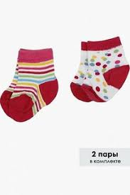 Детские носки <b>Wojcik</b> — купить на Яндекс.Маркете
