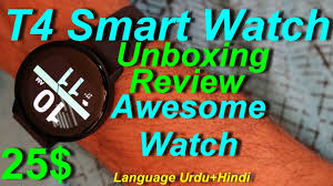 <b>T4</b> Sport <b>Smart Watch</b> Review (Urdu+Hindi) - YouTube