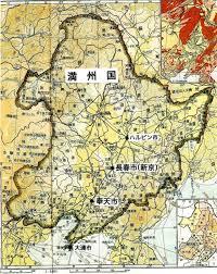 「満州国建国」の画像検索結果