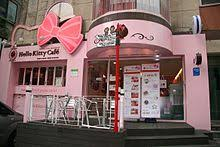 Hello Kitty cafe in Hongdae, Seoul