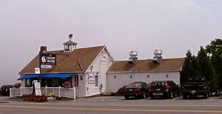 Hulls Cove Bar Harbor Maine Neighborhood Townhomes