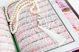 Musulman Productif 30 Perles Dinspiration Citations Pour Vous