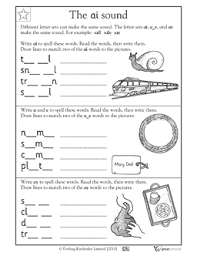Perfect for differentiation, assessment or seat work. Free Printable Worksheets Word Lists And Activities Greatkids Phonics Worksheets Free Phonics Worksheets Phonics Sounds