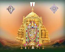 Quality 3d Wallpapers Of Lord Venkateswara