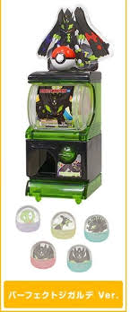 Tomy Vending Machine Simple Tomy Pokemon XYZ Pikachu Mini Vending Machine Gashapon Perfect