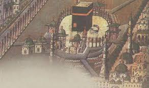 Возникновение ислама История Средних веков Реферат доклад  Мекка с Каабой