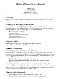 Customer Service With No Experience Cover Letter Cheap Marketing
