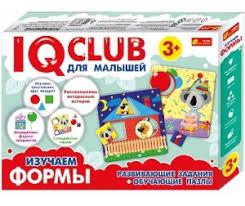 <b>Игры для малышей Ранок</b>: каталог, цены, продажа с доставкой ...