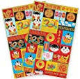 "Amscan Chinese NewYear Stickers, 8"" x 4"", Multicolor ... - Amazon.com"