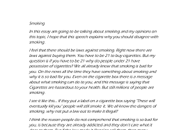 smoking i feel that there should be laws against smoking right document image preview