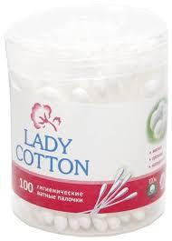 <b>Ватные палочки Lady Cotton</b> гигиенические — купить по ...