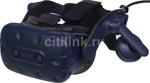 Очки виртуальной реальности <b>HTC Vive Pro Full</b> Kit, черный ...