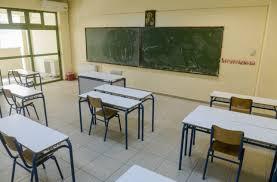 Τα σχολεία δεύτερης ευκαιρίας (σδε) είναι δημόσια σχολεία ενηλίκων στο πεδίο της διά βίου μάθησης. Etsi 8a Anoi3oyn Ta Sxoleia 15 Ma8htes Ana Ai8oysa Ti Allazei Sta Dialeimmata Video