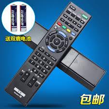 sony tv remote control. sony tv remote control rm-sd014 rm-sd017 rm-sd023 024 $number sd018 tv