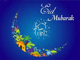 Happy Eid Al Fitr 2018  
