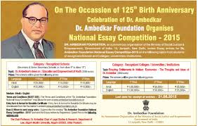 Essay br ambedkar      words equals essay on life and mission of dr br ambedkar Dr BR Ambedkar s Caravan