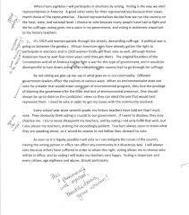 sonnet essay shakespeare love nature essay how do i love  student essay student dream essay images gurustudent essay voting student dream essay images gurustudent essay voting