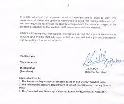 example cover letter for job transfer formal transfer request cover letter for entry level lateral transfer request letter example