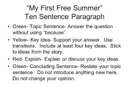 """my first summer"""" essay let s look at """"the luckiest time of  5 """"my first"""