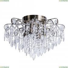 Потолочная <b>люстра A1660PL</b>-<b>4AB Arte Lamp</b> Emilia — купить в ...